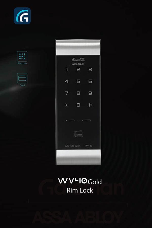 Khóa điện tử Gateman WV40